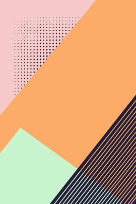 सरल रंग मिलान पोस्टर रोल सरल रंग मिलान पोस्टर रंग ब्लॉक व्यापार दफ्तर रोल , अप, करें, सरल रंग मिलान पोस्टर रोल पृष्ठभूमि छवि