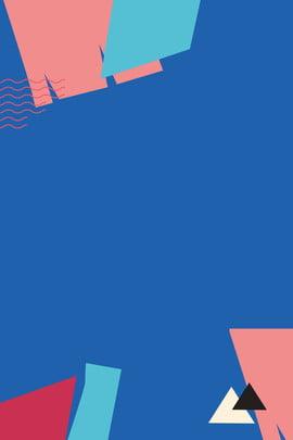 cor simples escritório correspondência azul simples correspondência de cores enrole flyer poster bloco , Cores, Enrole, Flyer Imagem de fundo