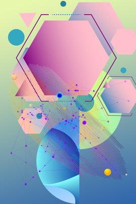 簡約創意藍綠色漸變幾何科技線條通用背景 簡約 創意 幾何漸變 幾何 黃藍色漸變 科技感線條 通用背景 海報 簡約 創意 幾何漸變背景圖庫