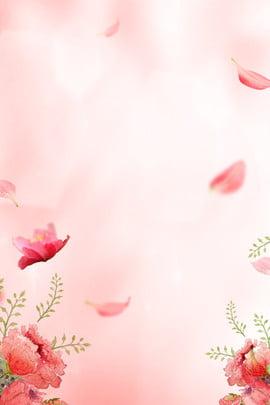 सुंदर फूल पोस्टर पृष्ठभूमि सरल फूल ढांचा सुंदर शिष्ट पौधा स्वाभाविक रूप से पोस्टर पृष्ठभूमि , से, पोस्टर, पृष्ठभूमि पृष्ठभूमि छवि