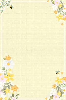 簡約清新花朵邊框背景 簡約 花朵 清新 邊框 邊框背景 花朵邊框 植物 葉子 黃色 裝飾 , 簡約, 花朵, 清新 背景圖片