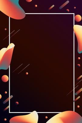 काले न्यूनतर द्रव प्रवण रेखाएं सजावटी पोस्टर पृष्ठभूमि सरल द्रव का ढाल तरल , आयामी, काला, लाइन पृष्ठभूमि छवि