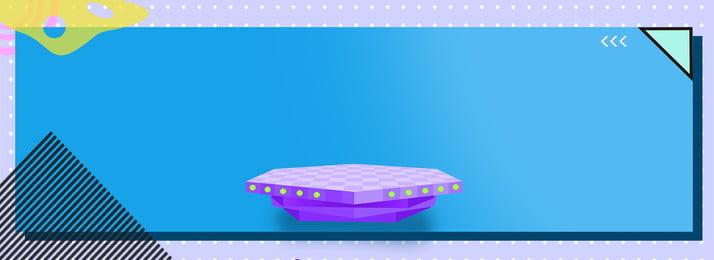 商品バナー 単純な 国境 クールカラー ブルー バナー 単純な 国境 クールカラー 背景画像
