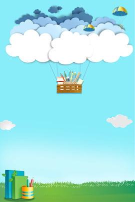 Hot Air Balloon Hình Nền