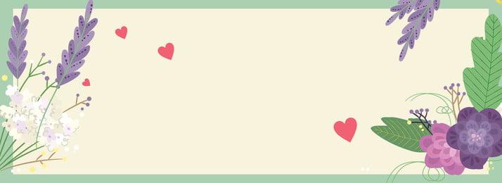 Ручной обращается стиль цветочные объемный баннер простой пресная Рисованной цветы цветы цветы лист Зеленый лист любовь завод окружать рамка баннер фон Ручной обращается стиль Фоновое изображение