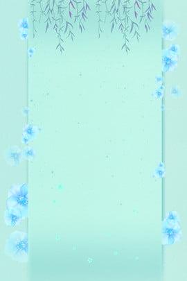 Simple Fresh Light Blue Elegant, Elegant, Flowers, Small Floral, Background image