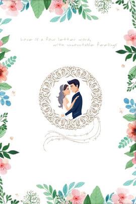 Свежее и литературное минималистское резное золоченое легкое роскошное свадебное приглашение простой пресная Литература и искусство цветы резьба , по, искусство, цветы Фоновый рисунок