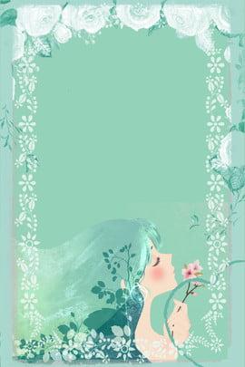 Beautiful Girl Frame 背景画像