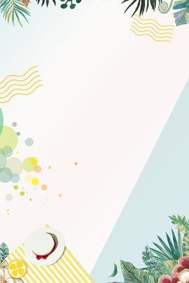 簡約清新主題海報 簡約 清新 文藝 夏季 綠植 拼接 邊框 咖啡 餐布 , 簡約, 清新, 文藝 背景圖片