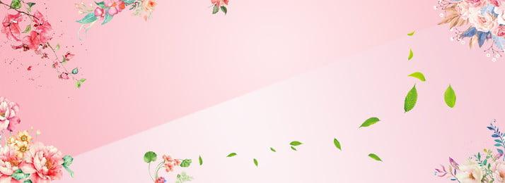 Розовые цветы окружают теплый романтический фон ручной росписью простой пресная розовый розовый цветы цветы цветы завод лист Зеленый лист цветы окружать тепло романтик баннер простой пресная розовый Фоновое изображение