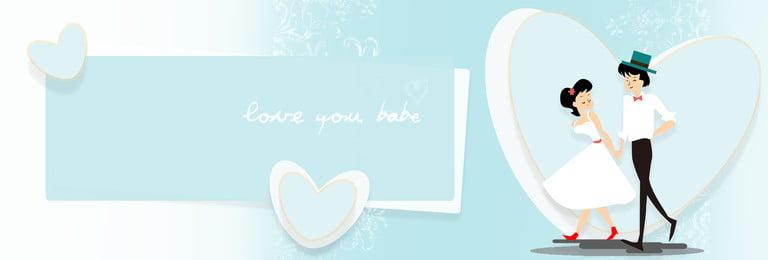 Blue Gradient Bridegroom 背景画像