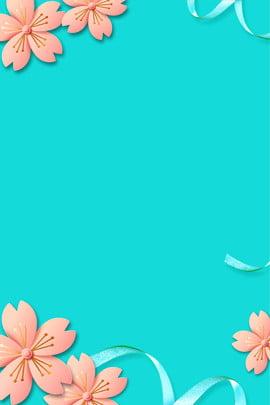tiffany藍簡約花朵絲帶海報 簡約 清新 tiffany藍 藍色 高級色 蒂芙尼藍 花朵 絲帶 , 簡約, 清新, Tiffany藍 背景圖片