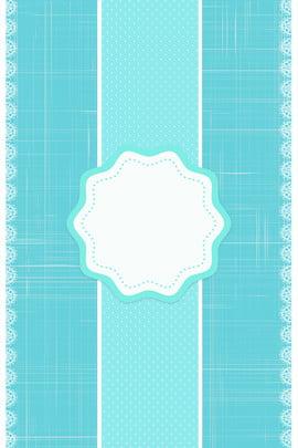 Cao cấp Màu nền phổ quát Tiffany Blue Lace Poster Đơn giản Tươi Tiffany xanh Màu Đơn Tiên Xanh Hình Nền