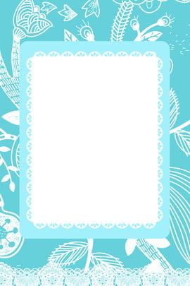 Premium màu phổ quát nền phim hoạt hình shading ren poster Đơn giản Tươi Tiffany xanh Màu Tiên Hoạt Premium Hình Nền