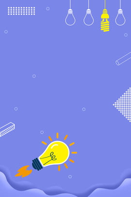 simple geometric charging light bulb , Education And Training, Tutoring Class, Sprint Class Background image