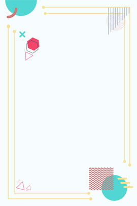 cartaz de fronteira geométrica simples simples geometria fronteira poster literário triângulo rodada , Cartaz De Fronteira Geométrica Simples, Simples, Geometria Imagem de fundo