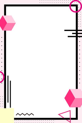 Simple Geometric Geometric Border Geometry, Color Block, Ring, Cube, Background image