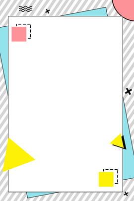 Simple Geometric Geometric Border Geometry, Color Block, Stripe, Line, Background image