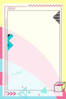 Simple Geometric Geometric Border Geometry, Color Block, Fresh, Red Yellow Blue, Background image