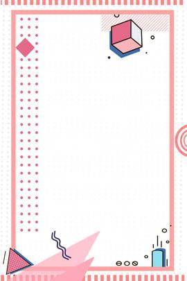 Simple Geometric Geometric Border Geometry, Color Block, Cube, Triangle, Background image