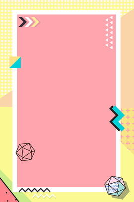 Simple Geometric Geometric Border Geometry, Color Block, Pink, Yellow, Background image