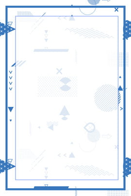 簡約大方幾何拼接邊框海報背景 簡約 幾何 拼接 圖形 邊框 線條 三角形 形狀 花紋 孟菲斯 波普 藍色 波點 背景 海報 , 簡約大方幾何拼接邊框海報背景, 簡約, 幾何 背景圖片