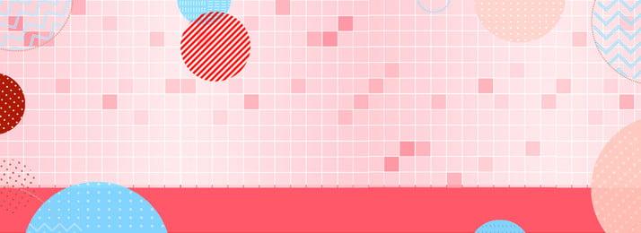 ミニマルな幾何学的なボーダーポスターの背景 単純な幾何学 幾何学的な枠線 シンプルな幾何学的スタイル ポスターの背景 幾何学的ポスターの背景, ミニマルな幾何学的なボーダーポスターの背景, 単純な幾何学, 幾何学的な枠線 背景画像