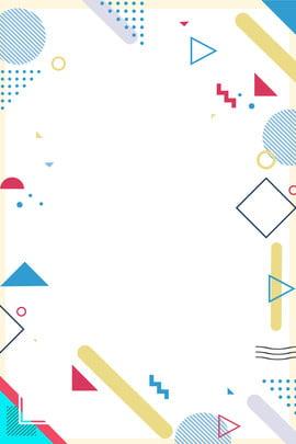 Simple Geometry Geometric Shading Recruitment, Simple, Simple Geometric Border, Line, Background image