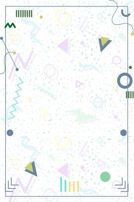 simple geometry geometric shading shading recruitment , Simple, Simple Geometric Border, Line Background image