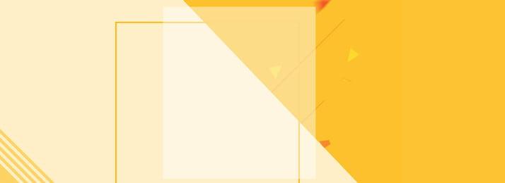 musim luruh kecerunan oren geometri pada latar belakang diskaun baru mudah geometri autumn produk baru banner kuning talian baru, Baru, Banner, Kuning imej latar belakang