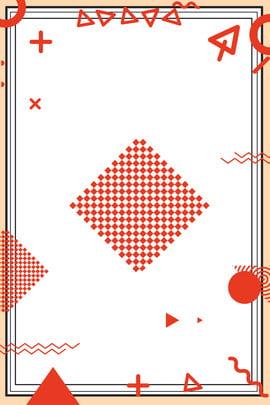 simple geometry shading recruitment simple , Simple Geometric Border, Line, Frame Background image