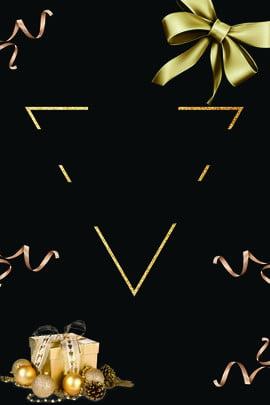 金色簡約大氣邀請函 簡約 金色 蝴蝶結 禮物 大氣 黑色 金色 辦公 文藝 邀請函 , 簡約, 金色, 蝴蝶結 背景圖片