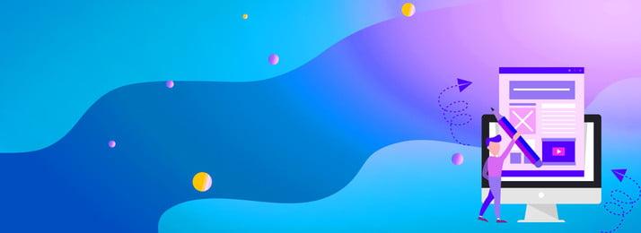 単純なeコマースのグラデーションの背景 単純な グラデーション 電子商取引 Webページ キャラクター ビジネス バナー 単純な グラデーション 電子商取引 背景画像
