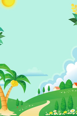 simple green concise refreshing , Literary, Plant, Coconut Tree Background image