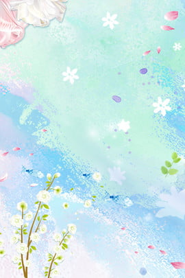 simple green concise refreshing , Literary, Plant, Flower Background image