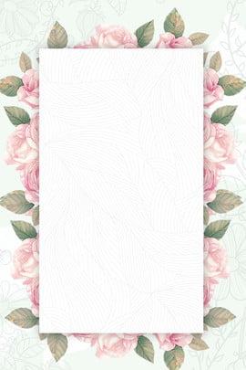미니멀리즘 꽃 배경 포스터 단순한 녹색 꽃 테두리 녹색 , 꽃, 꽃, 미니멀리즘 꽃 배경 포스터 배경 이미지