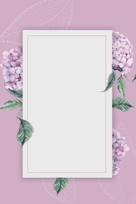 ดอกไม้พื้นหลังโปสเตอร์สีม่วงมินิมัล ง่าย ขอบดอกไม้สีเขียว ขอบพืชสีเขียว พืชสีเขียว ดอกไม้ ดอกไม้สด โปสเตอร์ดอกไม้ ง่าย ขอบดอกไม้สีเขียว ขอบพืชสีเขียว รูปภาพพื้นหลัง