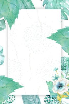 พื้นหลังดอกไม้พืชสีเขียวที่เรียบง่าย ง่าย ขอบดอกไม้สีเขียว ขอบพืชสีเขียว พืชสีเขียว ดอกไม้ ดอกไม้สด โปสเตอร์ดอกไม้ ง่าย ขอบดอกไม้สีเขียว ขอบพืชสีเขียว รูปภาพพื้นหลัง