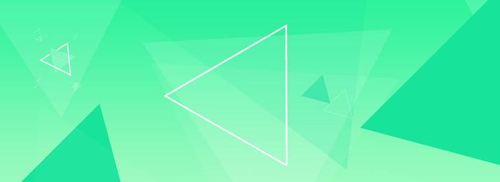 簡約綠色漸變線條banner 簡約 綠色漸變 幾何 線條 漸變 banner, 簡約綠色漸變線條banner, 簡約, 綠色漸變 背景圖片