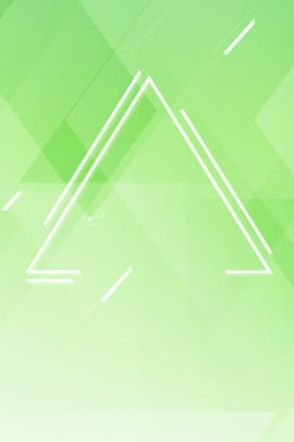 simple green gradient geometric poster , Line, Gradient, Simple Background image
