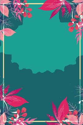 मिनिमलिस्टिक ग्रीन फ्लावर थीम पोस्टर सरल ग्रीन लकीर खींचने की , क्रिया, ब्याह, फूल पृष्ठभूमि छवि