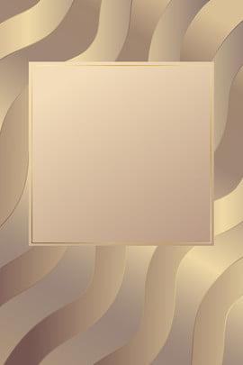 Đơn giản nền vàng thư mời không khí cao cấp Đơn giản cao cấp khí , Giản, Cao, Niên Ảnh nền