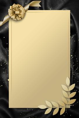 Простое приглашение творческого фона синтеза простой приглашение золотой черный бизнес Золотой порошок атмосфера созидательный синтез , Простое приглашение творческого фона синтеза, простой, приглашение Фоновый рисунок