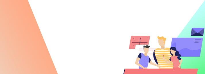 ビジネス仕事のミニマリストの背景 単純な 仕事 ビジネス Webページ キャラクター ビジネス バナー ビジネス仕事のミニマリストの背景 単純な 仕事 背景画像