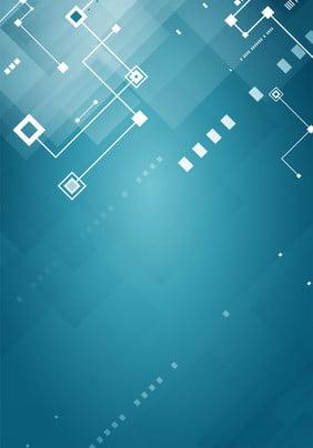 簡約科技線條背景 簡約 光線 科技 底紋 條紋 光點 光線 線條 光效 直線 分層文件 源文件 高清背景 設計素材 創意合成 , 簡約, 光線, 科技 背景圖片