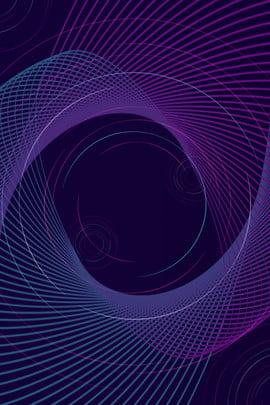 単純な線画 単純な 行 アート 振動風 断層風 紫色 色 マッチ 衝突 , 単純な線画, 単純な, 行 背景画像