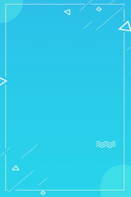 ملصق حد أعمال بسيط بسيط خط إطار نقطة أزرق عمل , ملصق حد أعمال بسيط, بسيط, خط صور الخلفية