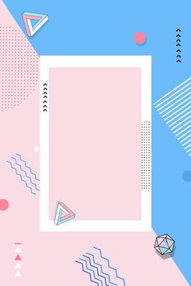 ज्यामितीय लाइन पोस्टर पृष्ठभूमि चित्रण सरल लाइन ज्यामिति धीरे धीरे पृष्ठभूमि पॉप हवा ज्यामितीय , ज्यामितीय लाइन पोस्टर पृष्ठभूमि चित्रण, पृष्ठभूमि, दौर पृष्ठभूमि छवि