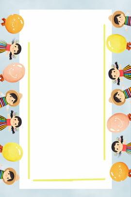 प्यारा अतिसूक्ष्म कार्टून सीमा पृष्ठभूमि सरल सुंदर कार्टून ढांचा गुब्बारा सामान्य प्रयोजन पृष्ठभूमि पोस्टर कार्यक्षेत्र चित्रा , चित्रा, प्रयोजन, पृष्ठभूमि पृष्ठभूमि छवि