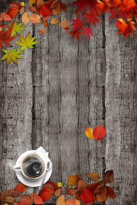 सरल शरद ऋतु पोस्टर सरल मेपल का पत्ता पतित , पावनी, पड़ना, पतझड़ पृष्ठभूमि छवि